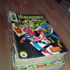 Comics: GRAN LOTE 'LOS VENGADORES' FÓRUM PRIMERA EDICIÓN. Lote 287455968
