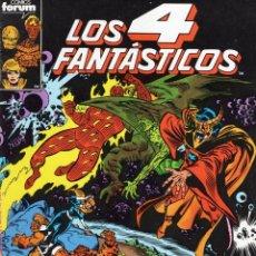 Comics : LOS 4 FANTASTICOS VOL. 1 Nº 84 - FORUM - MUY BUEN ESTADO - OFM15. Lote 287678558