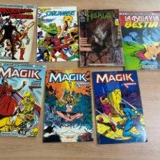 Comics: LOTE DE 7 CÓMICS DC & CÓMICS FORUM AÑOS 90. Lote 287683418