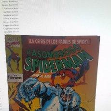 Cómics: EL ASOMBROSO SPIDERMAN NUM. 4. Lote 288056768