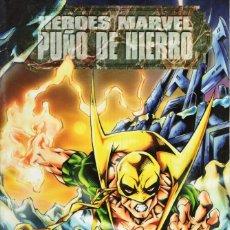 Cómics: HEROES MARVEL PUÑO DE HIERRO - FORUM - BUEN ESTADO - OFM15. Lote 288128698