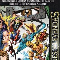 Cómics: HEROES Y LEYENDAS - FORUM - BUEN ESTADO - OFM15. Lote 288128758