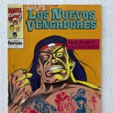 Cómics: NUEVOS VENGADORES #69 VOL1 FÓRUM 1ª EDICIÓN. Lote 288192413
