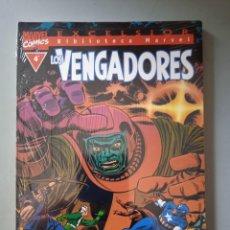 Cómics: BIBLIOTECA MARVEL EXCELSIOR LOS VENGADORES 4-FORUM. Lote 288430473
