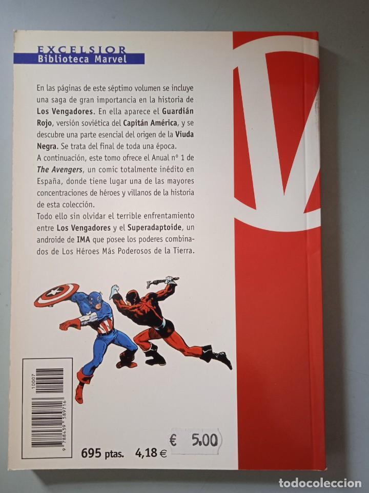 Cómics: BIBLIOTECA MARVEL EXCELSIOR LOS VENGADORES 7-FORUM - Foto 2 - 288430578