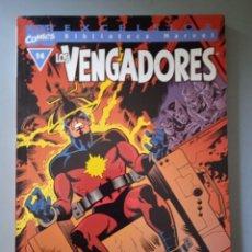 Cómics: BIBLIOTECA MARVEL EXCELSIOR LOS VENGADORES 14-FORUM. Lote 288430853