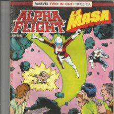 Cómics: ALPHA FLIGHT LA MASA EDITORIAL PLANETA-DEAGOSTINI, S. A. / EDICIONES FORUM Nº 39. Lote 288432353