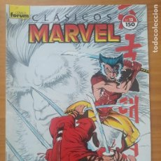 Cómics: CLASICOS MARVEL Nº 15 - LOBEZNO - FORUM (AI). Lote 288715128