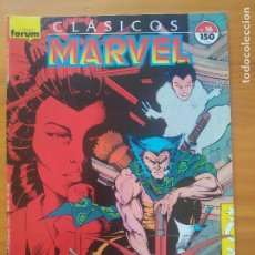Cómics: CLASICOS MARVEL Nº 16 - LOBEZNO - FORUM (AI). Lote 288715573