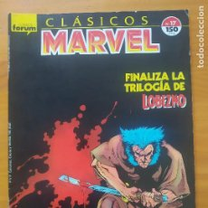 Cómics: CLASICOS MARVEL Nº 17 - LOBEZNO - FORUM (AI). Lote 288716178