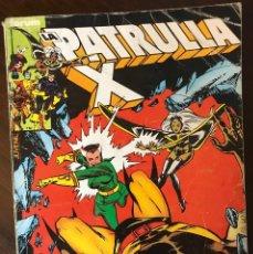 Cómics: LA PATRULLA X RETAPADO 16-20 COMICS FORUM MARVEL. Lote 288720563