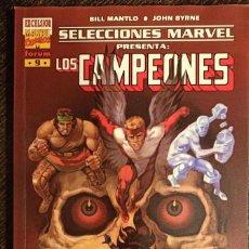 Cómics: SELECCIONES MARVEL Nº 9 PRESENTA: LOS CAMPEONES. EL MUNDO NECESITA A LOS CAMPEONES (JOHN BYRNE). Lote 289202778