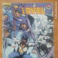 Cómics: CLASICOS MARVEL Nº 20 - FORUM (L). Lote 289264188