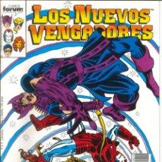 Cómics: LOS NUEVOS VENGADORES VOLUMEN 1 CÓMICS FÓRUM MARVEL NÚMERO 19. Lote 289333243