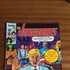 Cómics: LOS VENGADORES NUM. 39. Lote 289391893