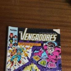 Cómics: LOS VENGADORES NUM. 44. Lote 289392088