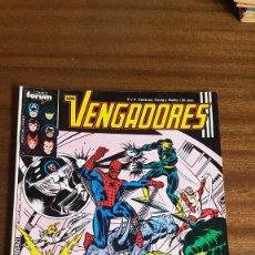Cómics: LOS VENGADORES NUM. 45. Lote 289392228