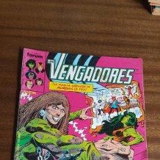 Cómics: LOS VENGADORES NUM. 48. Lote 289392303