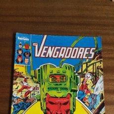 Cómics: LOS VENGADORES NUM. 49. Lote 289392383