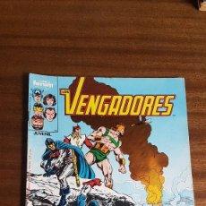 Cómics: LOS VENGADORES NUM. 57. Lote 289392593