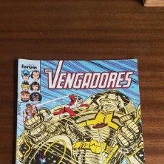 Cómics: LOS VENGADORES NUM. 58. Lote 289392768