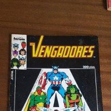 Cómics: LOS VENGADORES ESPECIAL VACACIONES. Lote 289393503