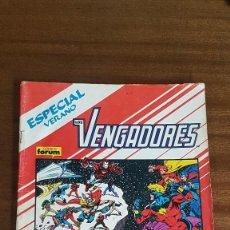Cómics: LOS VENGADORES ESPECIAL VERANO. Lote 289393793