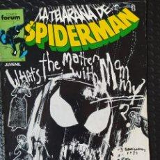 Cómics: FORUM SPIDERMAN VOL 1 Nº179, MUY BUEN ESTADO(VFN), PRIMERA EDICIÓN AÑOS 80-BAGED. Lote 289427938