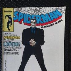 Cómics: FORUM SPIDERMAN VOL 1 Nº181, BUEN ESTADO(FN), PRIMERA EDICIÓN AÑOS 80-BAGED. Lote 289429778