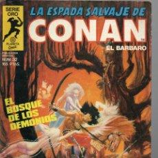 Cómics: LA ESPADA SALVAJE DE CONAN - Nº 32. Lote 289516038