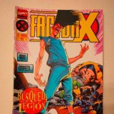 Cómics: X-FACTOR VOL.I #92. Lote 289595243