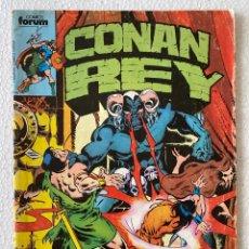 Cómics: CONAN REY VOL1 #13 FÒRUM 1ª EDICIÓN. Lote 289601978