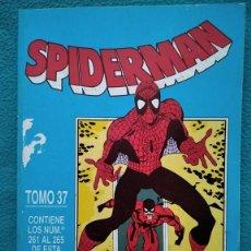 Cómics: RETAPADO SPIDERMAN 37 NUMEROS 261 AL 265. Lote 289680498