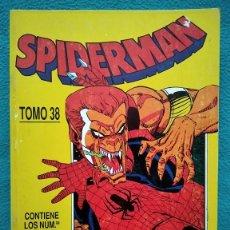 Cómics: RETAPADO SPIDERMAN 38 NUMEROS 266 AL 270. Lote 289680938