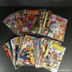 Cómics: LOTE VARIOS COMICS MARVEL FORUM VENGADORES 1 4 KILOS 50 NÚMEROS. Lote 291393948