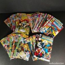 Cómics: LOTE VARIOS COMICS MARVEL FORUM VARIOS MARVEL 3 KILOS 57 NÚMEROS. Lote 291396783