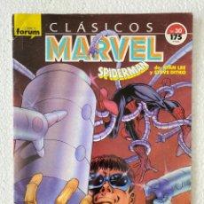 Fumetti: CLÁSICOS MARVEL #30 FORUM. Lote 291417013