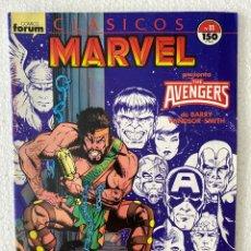 Comics: CLÁSICOS MARVEL #11 «VENGADORES» VOL.1 FÓRUM 1ª EDICIÓN EN BUEN ESTADO. Lote 291418808