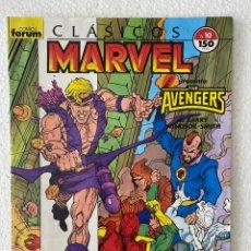 Comics: CLÁSICOS MARVEL #10 «VENGADORES» VOL.1 FÓRUM 1ª EDICIÓN EN BUEN ESTADO. Lote 291419108