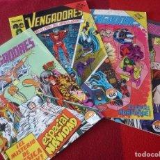 Cómics: VENGADORES VOL. 1 NºS 47, 78, 80 Y 91 ¡BUEN ESTADO! MARVEL FORUM. Lote 291964423