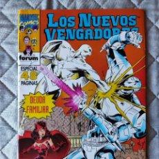 Cómics: LOS NUEVOS VENGADORES VOL. 1 Nº 84 ÚLTIMO NÚMERO FORUM. Lote 292364453