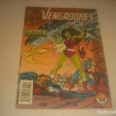 Cómics: LOS VENGADORES N. 74 FORUM. Lote 292405578