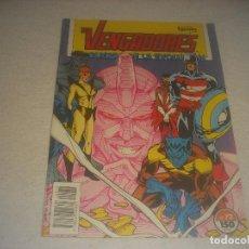 Cómics: LOS VENGADORES N. 72 FORUM. Lote 292405748