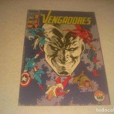 Cómics: LOS VENGADORES N. 56 FORUM. Lote 292405923