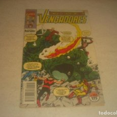 Cómics: LOS VENGADORES N. 102 FORUM .. Lote 293360543