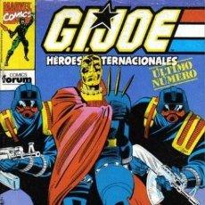 Fumetti: COMANDO GI JOE #39. Lote 293526043