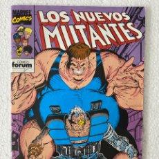 Cómics: LOS NUEVOS MUTANTES #64 - FORUM - 64 PÁGINAS - «MUY RARO EN PERFECTO ESTADO». Lote 293699323