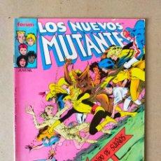 Cómics: LOS NUEVOS MUTANTES Nº 30 // COMICS FORUM 1987. Lote 293729973