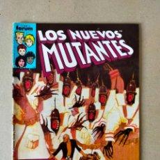 Cómics: LOS NUEVOS MUTANTES Nº 29 // COMICS FORUM 1987. Lote 293730313