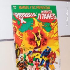 Cómics: MARVEL Y DC PRESENTAN LA PATRULLA X Y NUEVOS TITANES - FORUM. Lote 293825358